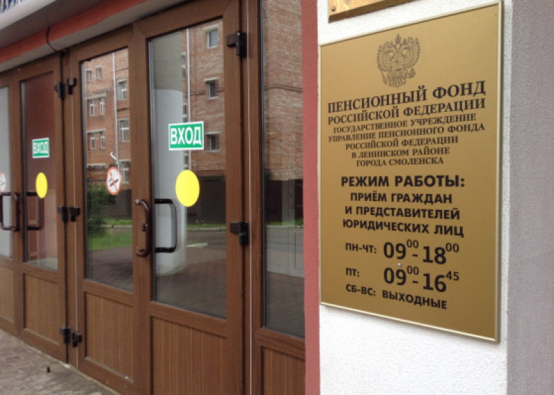 Смолянин смог доказать стаж работы только с помощью прокуратуры