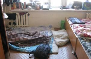 Смолян начнут выселять из общежитий