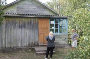 Сельские фельдшеры выгнали смоленских активистов «Народного фронта» из медпункта