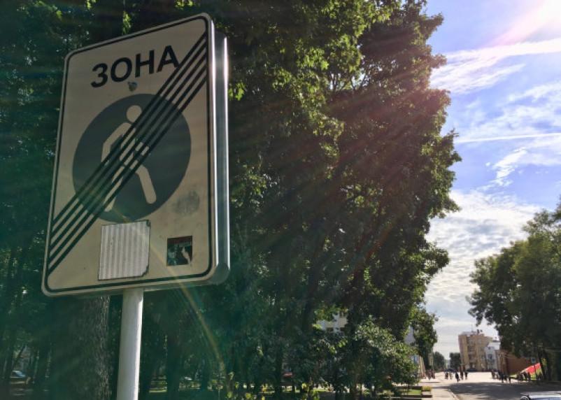 В Смоленском районе иномарка сбила 95-летнего дедушку