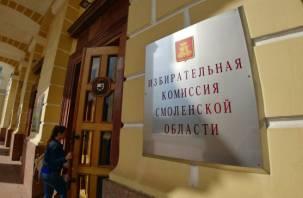 В Смоленской области у кандидатов в губернаторы возникли проблемы с «муниципальным фильтром»