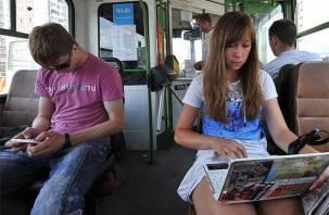 Соцсети: в Смоленске кондуктор автобуса подняла руку на детей