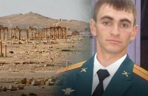 В Кабардино-Балкарии в честь Героя России Александра Прохоренко назвали гору