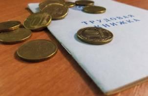 Срок выплаты пособий по безработице сократится