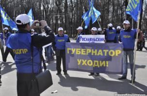 КПРФ и ЛДПР могут объявить несистемной оппозицией
