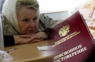 Приняты поправки президента к пенсионной реформе