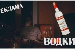В СМИ могут вернуть рекламу алкоголя