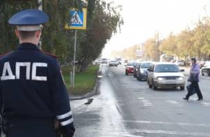 В Смоленске неделю пешеходы будут «под прицелом» сотрудников ГИБДД