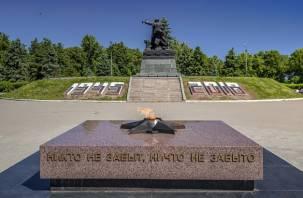 Вязьмичи собираются почтить память погибших на борту Ил-20 у Вечного огня