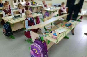Смоленская школа для одарённых детей впечатлила саратовских чиновников