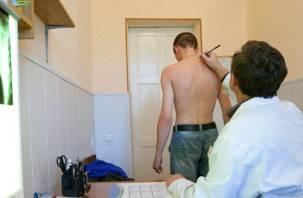 Смоленского уклониста приговорили к штрафу и отправили служить в армию