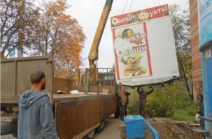 В Смоленске снесли ларьки с овощами и фруктами