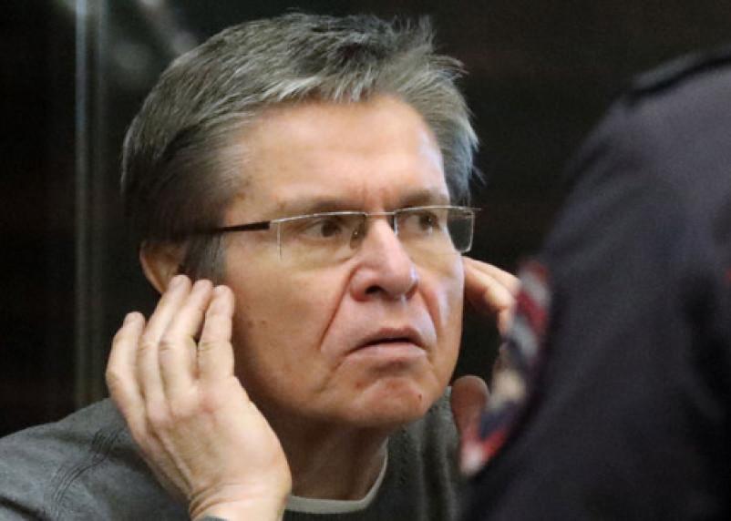 Мосгорсуд отклонил жалобу Улюкаева на возврат $2 млн генералу ФСБ