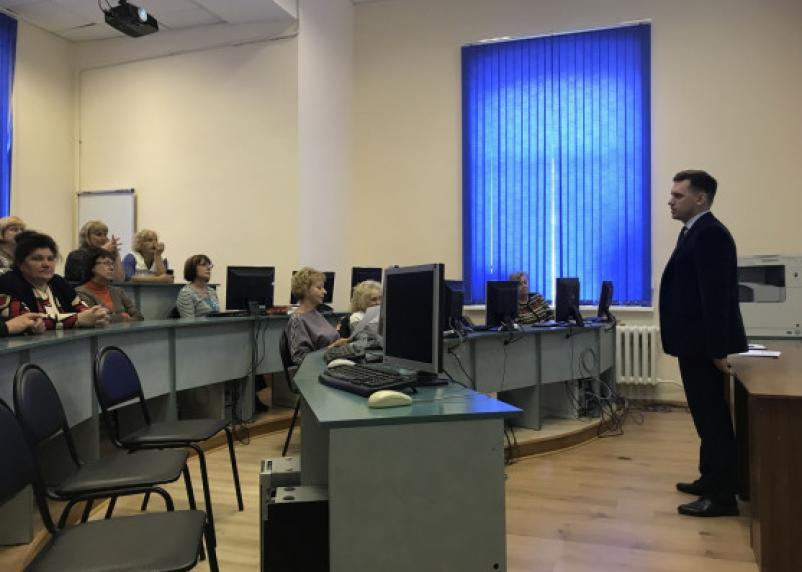 Сбербанк проводит уроки финансовой грамотности в Центре социального обслуживания населения