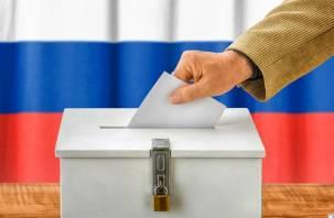 Как россиян будут агитировать за изменение Конституции