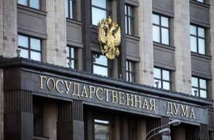 Смоленские депутаты Госдумы отчитались о своих доходах за 2020 год