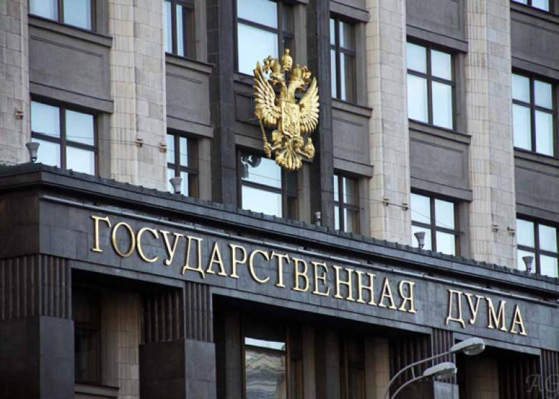 Госдума отложила полную компенсацию советских вкладов