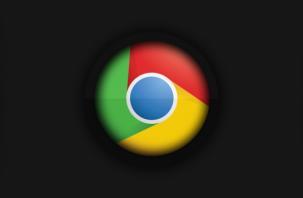 Google Chrome перестанет работать