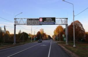 В Смоленской области пешеходы остановят автотранспорт на федеральной трассе