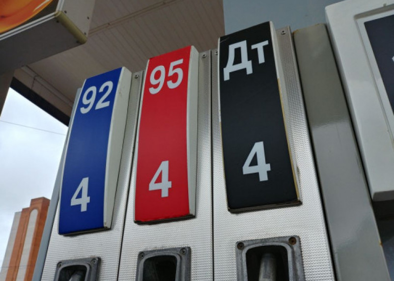Цены растут. Бензин на российских АЗС за неделю вырос на 6 копеек