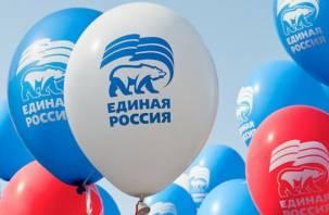 Пенсионная реформа рекордно «пошатнула» рейтинг «Единой России»