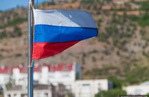 Крым предложили «переименовать»
