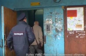 Смолянин устроил скандал в школе, а затем избил полицейского