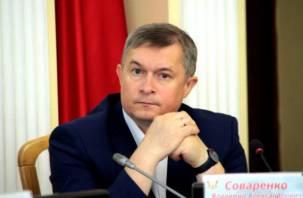 Градоначальник Смоленска упал в рейтинге. Выясняем причины