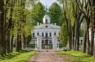 Смоленские и белорусские историки приняли участие в научной конференции
