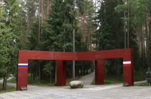 Общественность просит Путина переименовать мемориал в Катыни