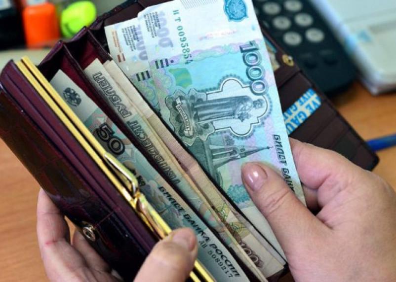 Стала известна средняя зарплата в Смоленской области