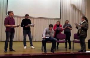 Впервые в России смоленский театр поставит продолжение пьесы «Горе от ума»
