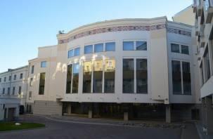 Смоляне приняли участие в конференции в Посольстве Республики Беларусь