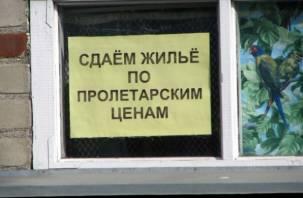 В Смоленске подорожала аренда квартир. Но не всех