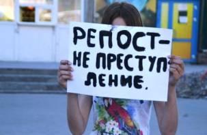 Владимир Путин исправил «проявления маразма» в борьбе с экстремизмом