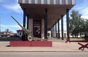 Вяземский патриотический форум пройдет в Москве