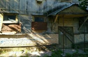В России законодательно закрепят критерии ветхого жилья