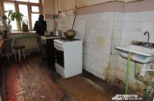 В Смоленске жильцы общежитий задолжали миллионы рублей за коммуналку