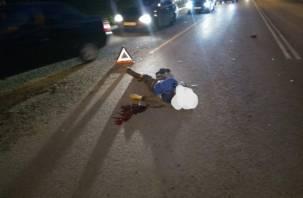 В Смоленском районе на М-1 джип насмерть сбил мужчину