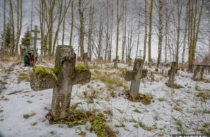 Смоленская область – регион с высокой смертностью