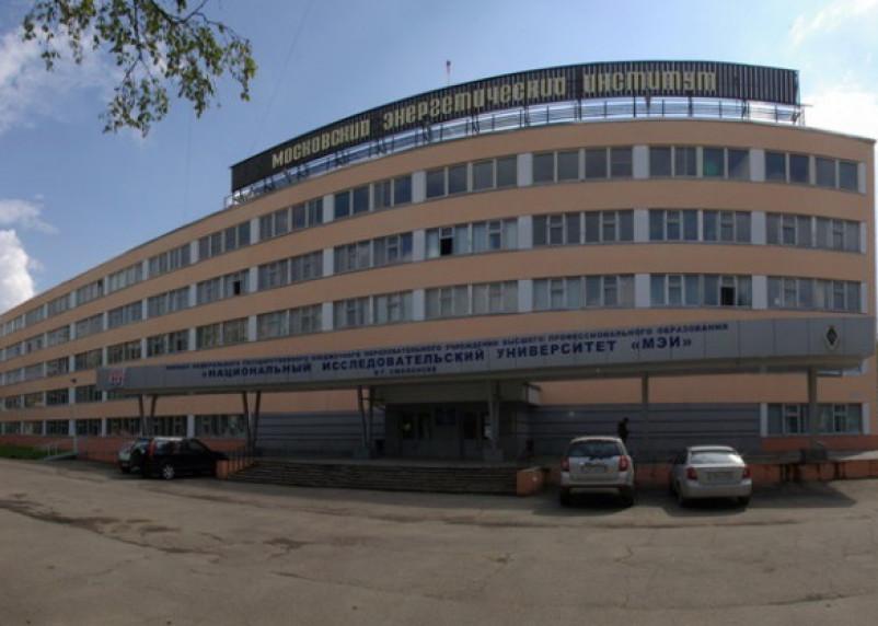 В смоленском филиале МЭИ прошла научно-техническая конференция с участием белорусов