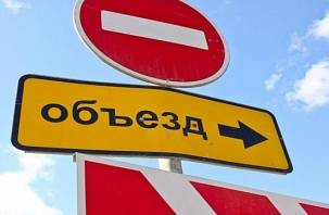 В Смоленске перекроют движение на трех улицах