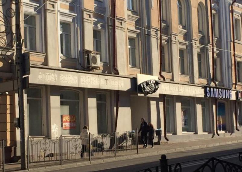 «Ушла эпоха». Магазин Samsung окончательно закрыт в Смоленске