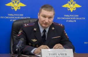 В смоленском УГИБДД рассказали об изменениях в регистрационной деятельности