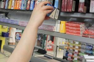 Единую минимальную цену на сигареты предложили ввести в России