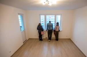 Для смоленских сирот приобрели 30 квартир