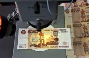 В смоленских банках находят фальшивые купюры