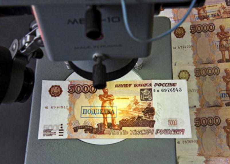 В Смоленске снова обнаружили поддельные деньги