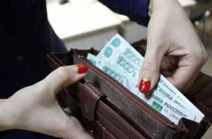 Смолянка нашла кошелёк в столовой и потратила все деньги. Теперь ей грозит тюрьма