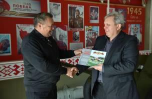 В Минске и Гродно состоялась презентация Атласа памяти проекта «Дороги войны. Дороги мира. Дороги памяти»